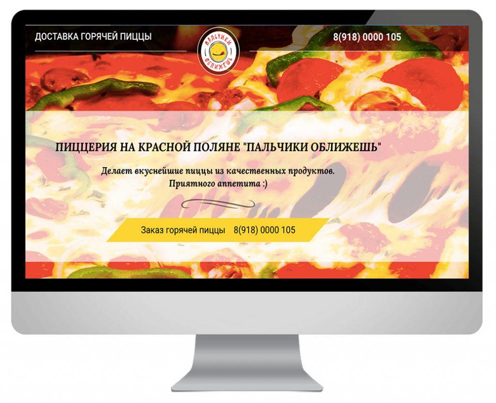 Таргетированная реклама в Facebook для доставки пиццы