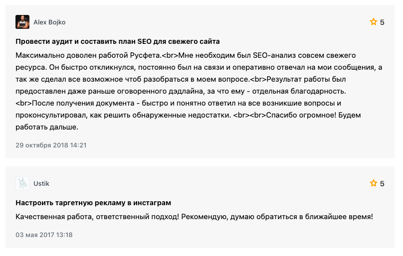 Отзыв о Русфете Кадырове ИП